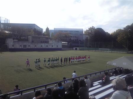 国士舘大学町田キャンパスサッカーグラウンド2010年11月20日