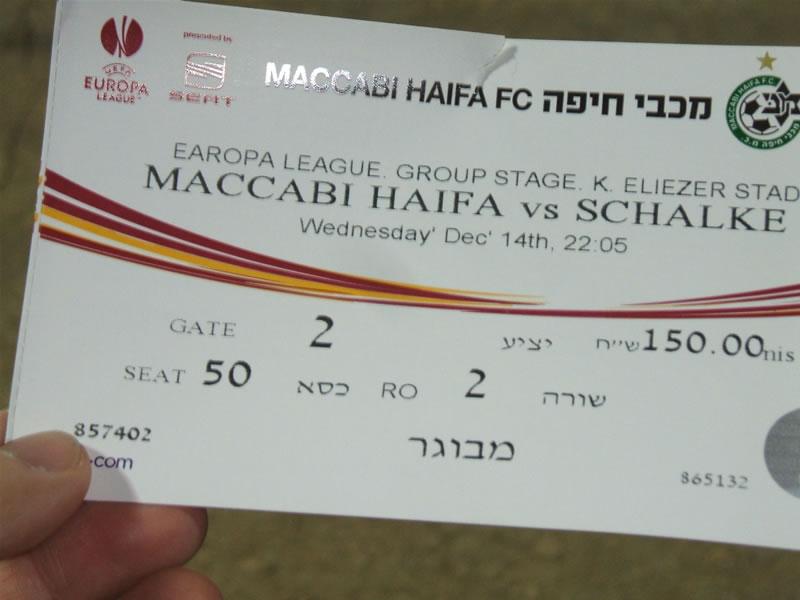 イスラエル/キリャト・エリエゼウ・スタジアムKiryat Eliezer Stadium2011年12月14日