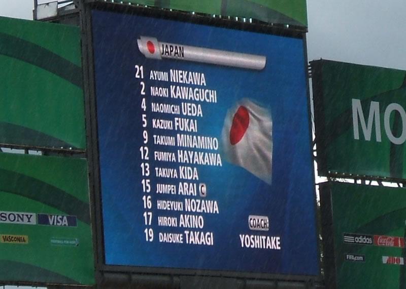 メキシコ(モレリア)/Estadio Morelos/2011年6月24日