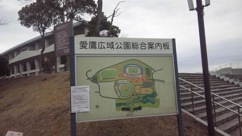 愛鷹広域公園スポーツ広場