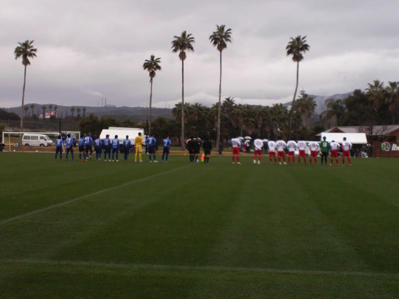 指宿いわさきホテル内サッカー場2012年02月15日vsカターレ富山