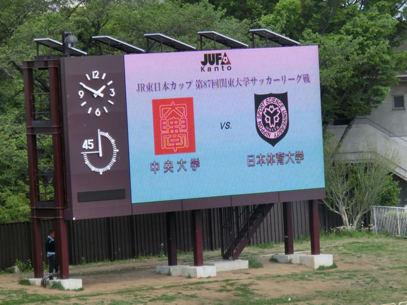 三ツ沢陸上競技場2013年4月28日