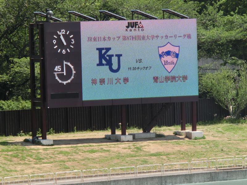 三ツ沢公園陸上競技場2013年5月6日