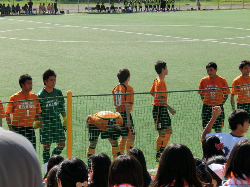 埼玉工業大学グラウンド2013年10月27日
