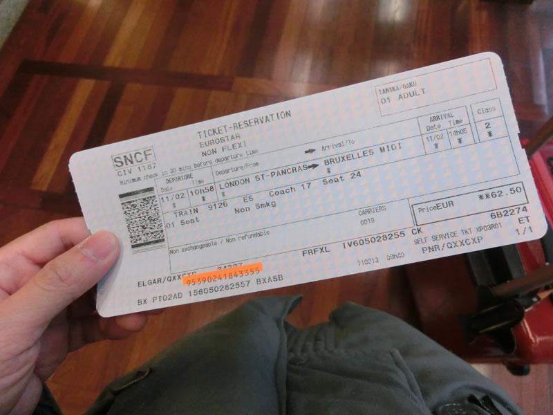 ユーロスターの切符2013年2月11日
