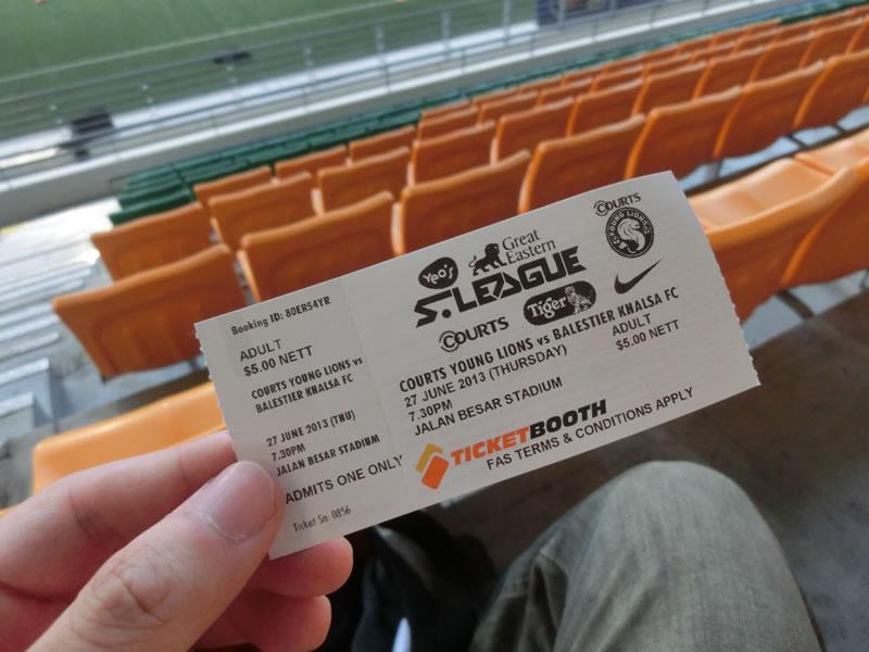 シンガポール/ジャラン・ベサール・スタジアム/2013年6月25-26日