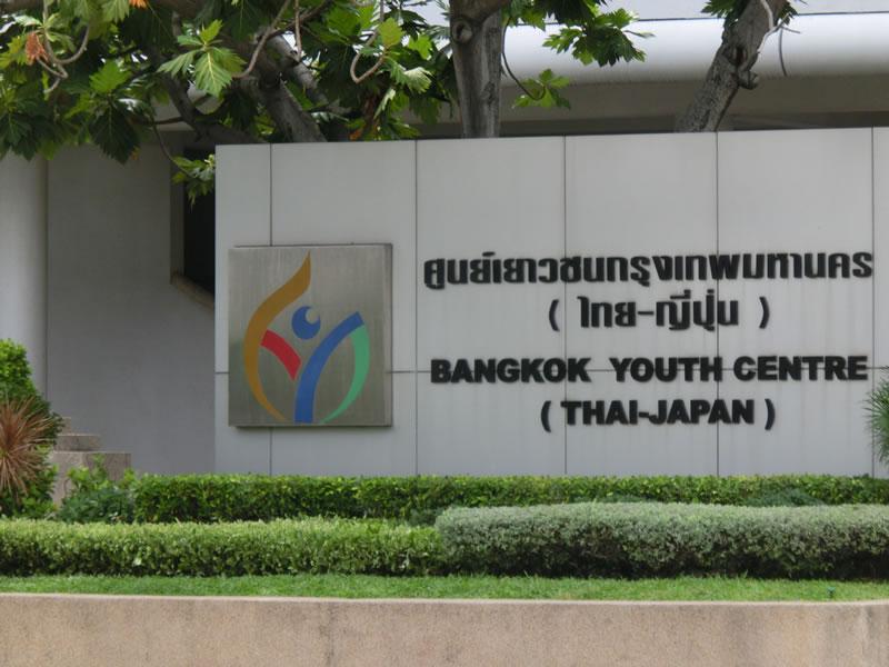 タイ/タイ・ジャパニーズ・・スタジアム/2013年7月9日