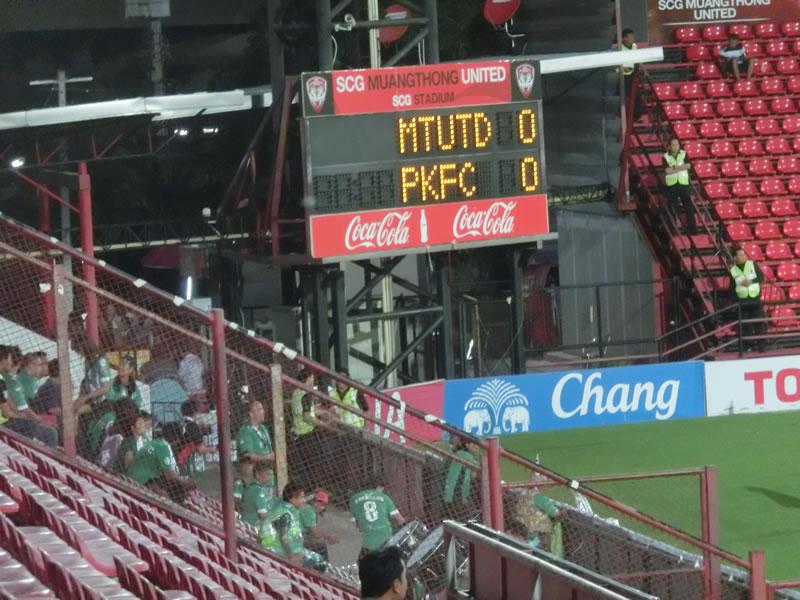 タイ/SCGスタジアム・サンダードームスタジアム/2013年7月10日
