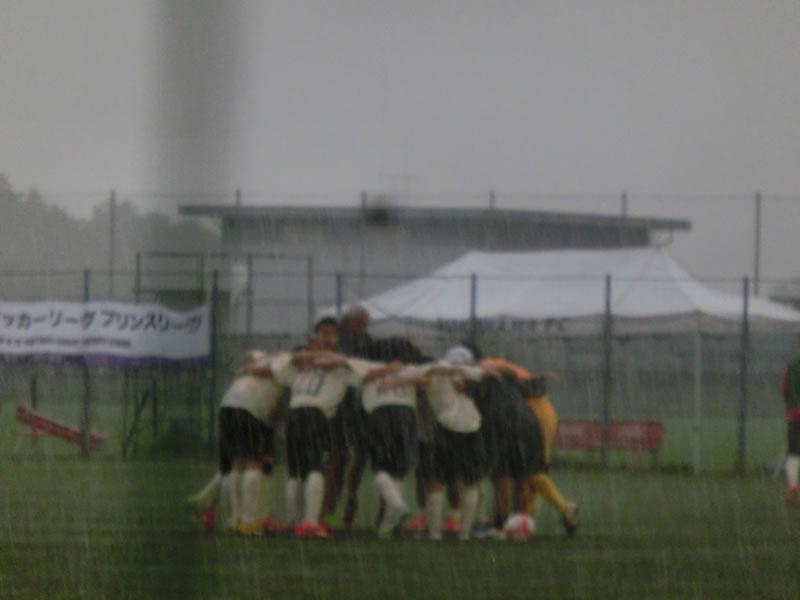横浜FC・LEOCトレーニングセンター2013年9月7日