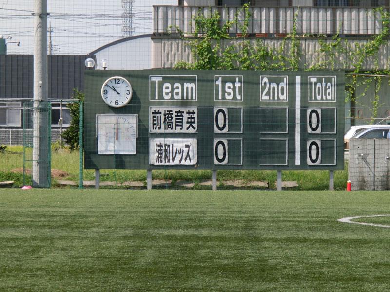 前橋育英高校高崎グラウンド2013年9月22日