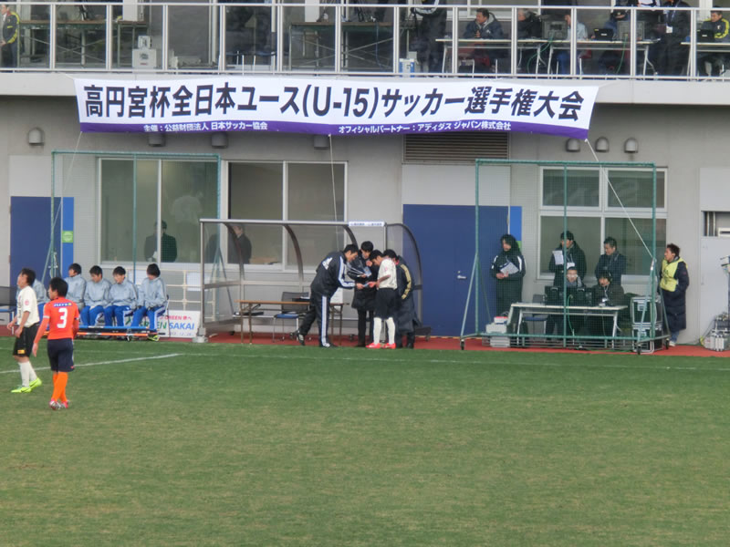 J-Green堺 2013年12月29日