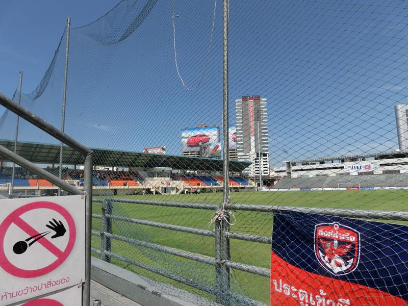 タイバンコクのスタジアム2013年5月18日