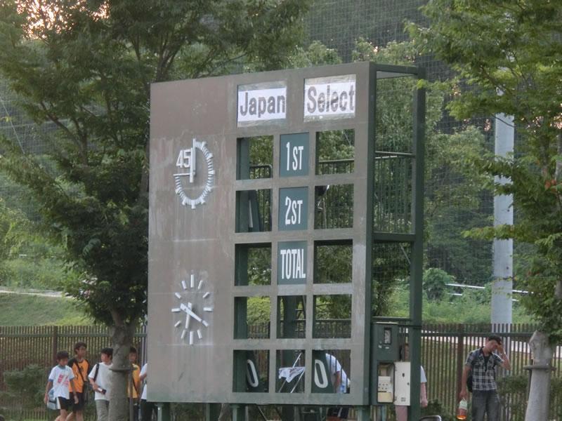 豊田市運動公園(猿投公園)球技場2013年8月9日